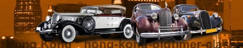 Classic car Hong Kong | Vintage car