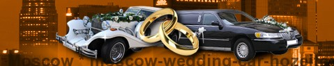 Wedding Cars Moscow | Wedding Limousine