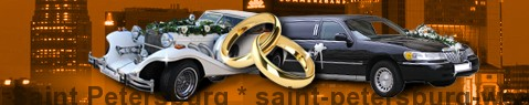 Wedding Cars Saint Petersburg | Wedding Limousine